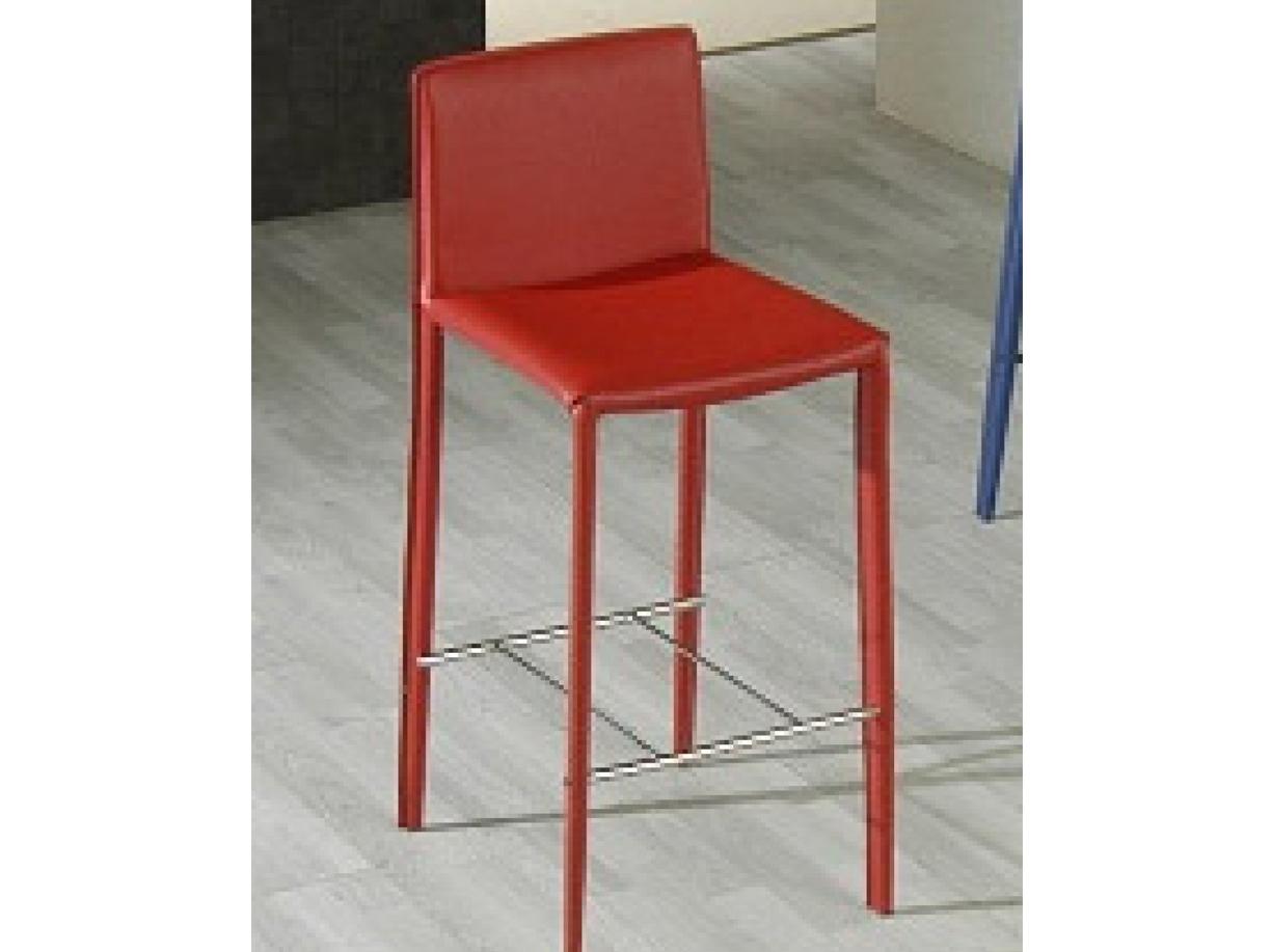 825H Red Barstool